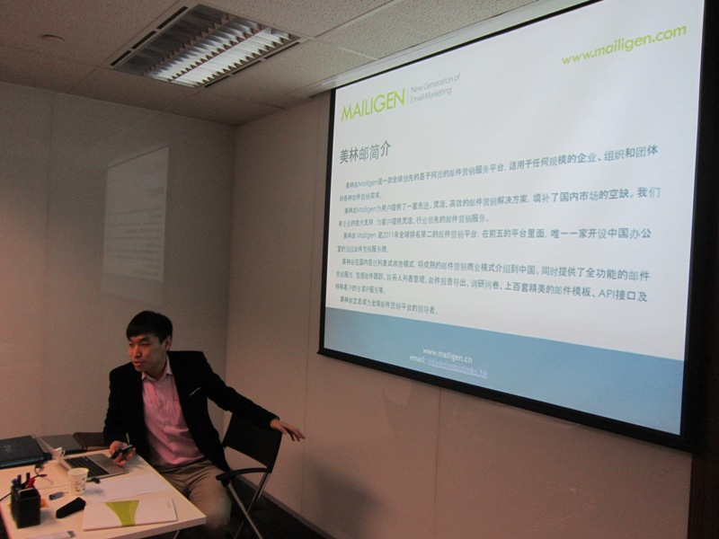 Mailigen Hosts the First Email Marketing Workshop in China