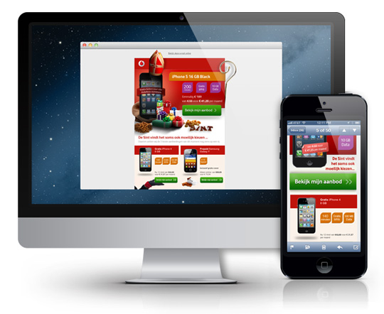 Responsive Christmas email design